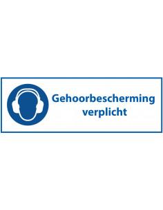 Tekststicker 'Gehoorbescherming verplicht' 450 x 150 mm, ISO 7010
