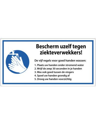 Sticker 'Vijf regels voor goed handen wassen' 125 x 250 mm